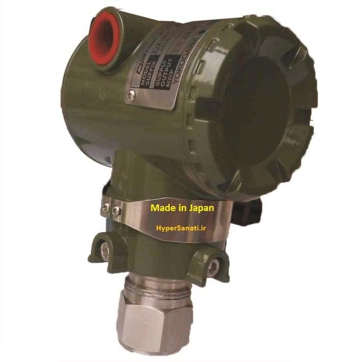 ترانسمیتر فشار EJA530A-EBS4N یوکوگاوا