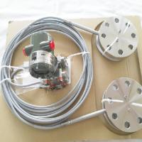 ترانسمیتر فشار EJA118W-EHTA1FB کاپیلاری+دیافراگم