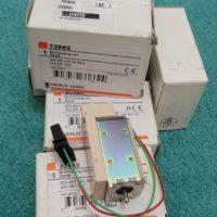رله شنت 33662 اشنایدر الکتریک